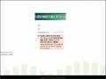 學校網路流量分析系統 pic