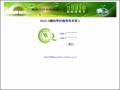 「臺南市低碳校園網—59410我就是要零」資源交換平台 pic