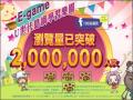 e-Game pic