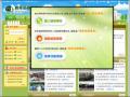 教育部綠色學校夥伴網路 pic