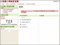 小新國小環境教育網 pic