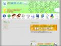 台南市教育局資訊中心 pic
